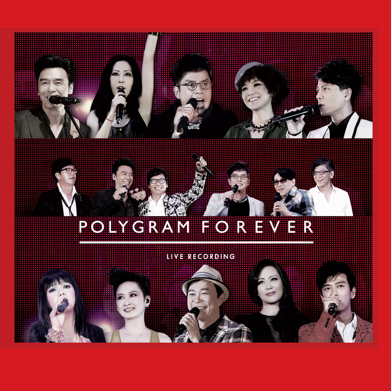 Polygram Forever Live 앨범정보