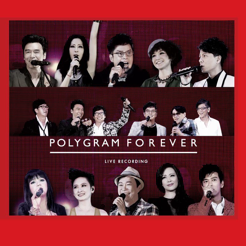 Polygram Forever Live 앨범정보